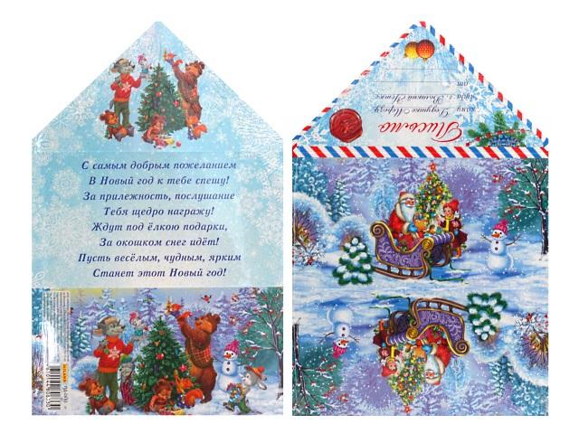 Письмо Деду Морозу Дедушка в санях Miland ПД-0833