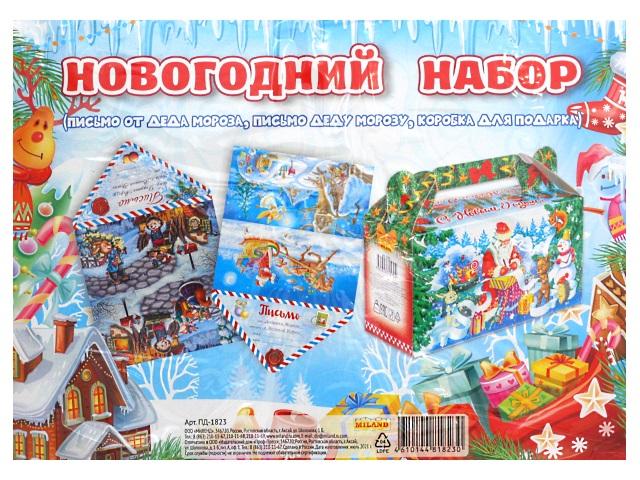 Новогодний набор Коробка для конфет 500г с письмами Miland ПД-1823