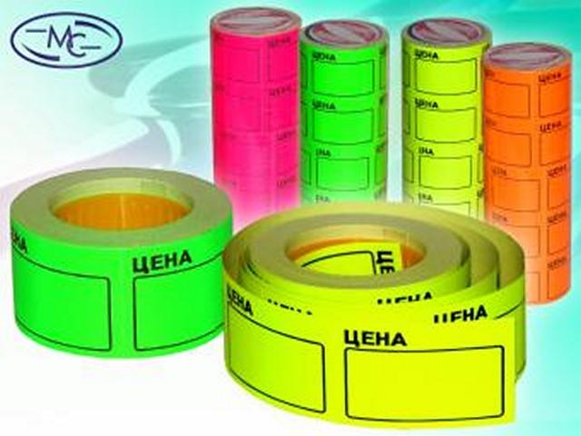Ценник 50*35 мм 170 шт. зеленый Basir МС-602