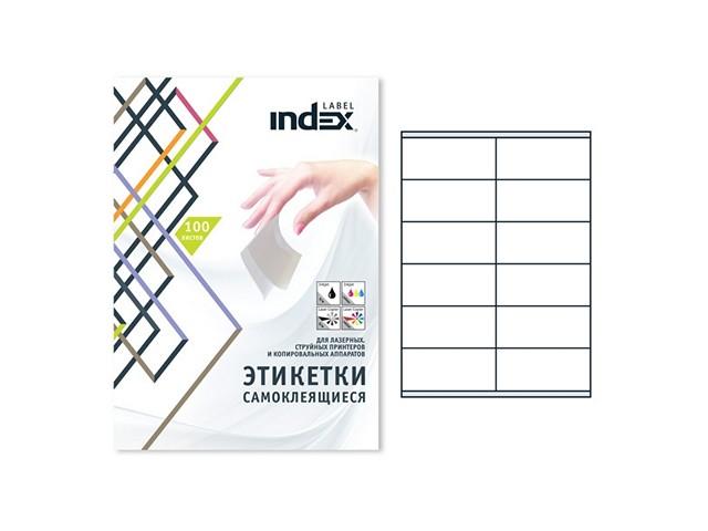 Этикетки самоклеящиеся 105*48 мм 12 шт. на листе, А4 100 листов в упаковке, Index IL10548