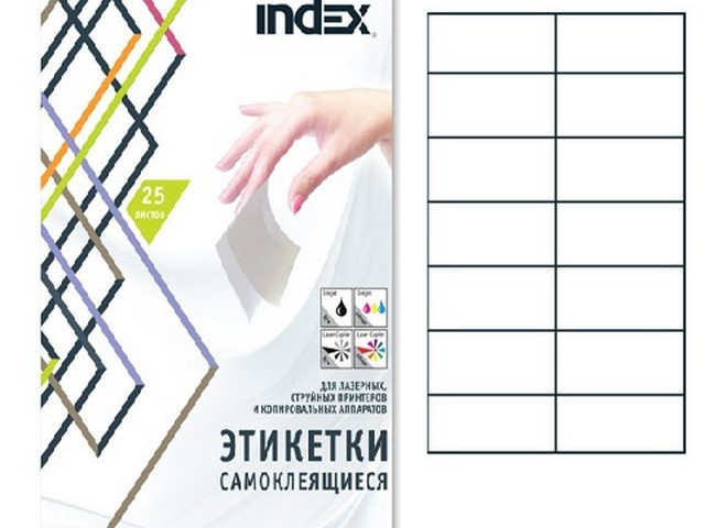 Этикетки 105*42.3 мм Index IL10542 14 шт. на листе (100 листов)