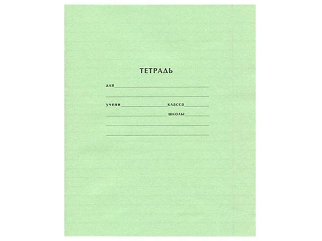 Тетрадь в косую линию 12 листов Премиум класс, Prof Press 12-5744