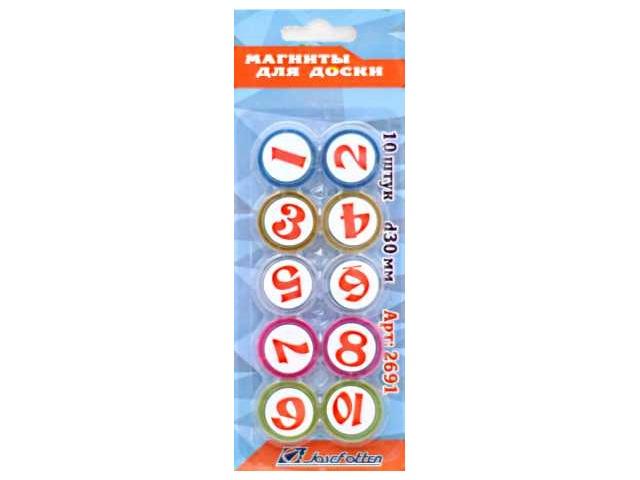 Магнит для досок J.Otten D=30 мм 10 шт. Цифры 2691