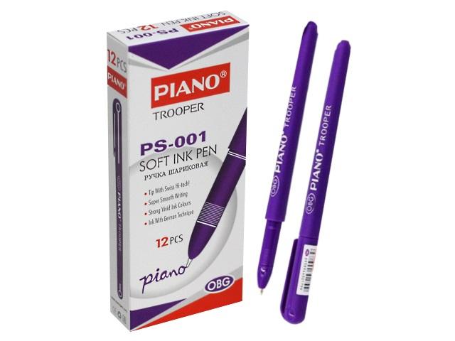 Ручка шариковая Piano Trooper фиолетовая 0.5мм PS-001