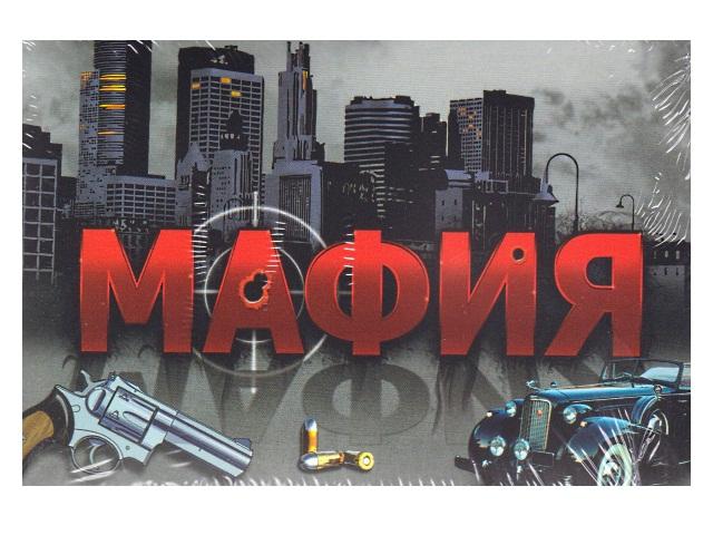Настольная игра Мафия ИН-0857