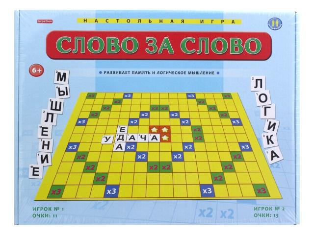 Настольная игра Слово за слово ИН-2213