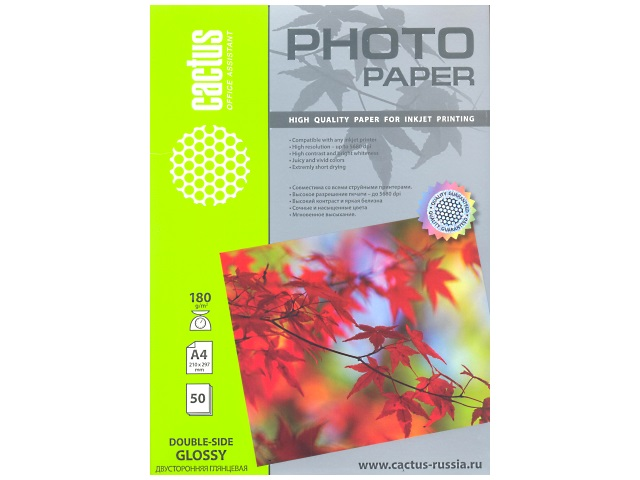 Фотобумага А4 глянцевая 180 г в упаковке 50 листов для струйной печати, Cactus CS-GA418050DS