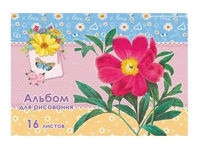 Альбом для рисования 16 листов А4 на скобах Удивительный цветок, 100 г Prof Press 16-2611