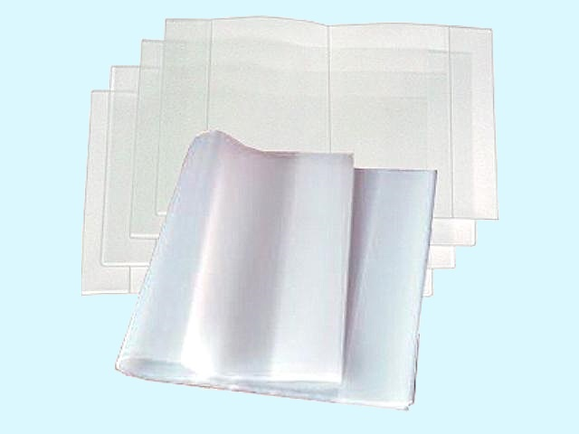 Обложки для учебников 200 мкм 22.5 см