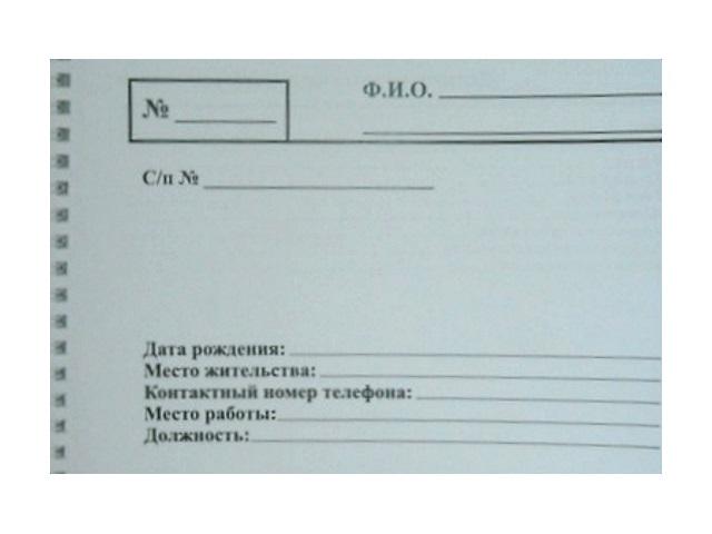 Медицинская карта взрослого А5 на спирали м/обложка ФИО Имидж 25.06.15