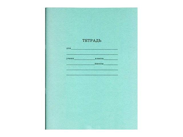 Тетрадь 18л клетка Prof Press Стандарт 18-5751