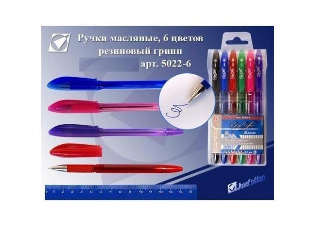 Ручка масляная набор 6цв J.Otten Easy Office 0.7мм 5022-6