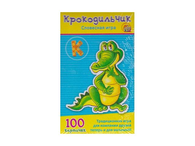 Игра в слова Крокодильчик 100 карточек И-3001