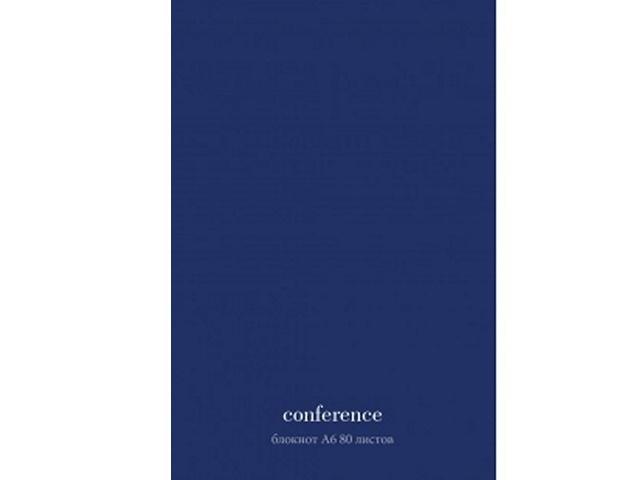 Блокнот А6 спираль сверху м/обложка  80л Для конференций-11 Prof Press Б80-3607