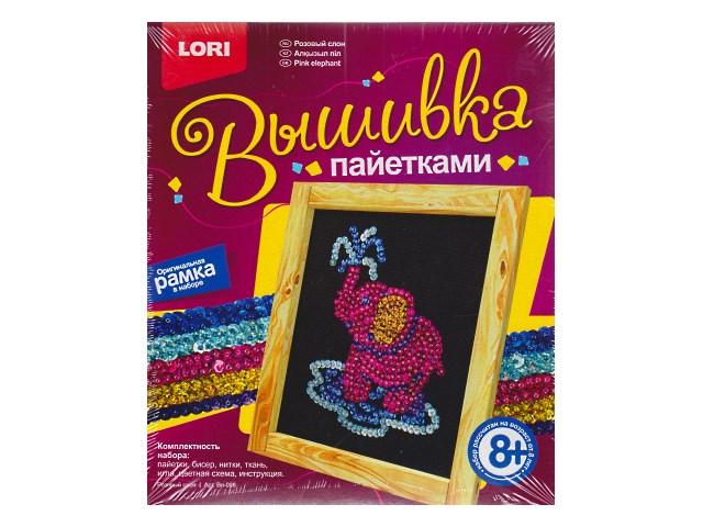 Вышивка пайетками Розовый слон Lori Вп-008