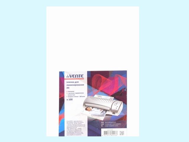 Пленка для ламинирования А4 100мкм DeVente 210*300мм 100шт 4122305