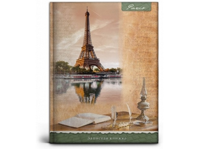 Записная книжка А6 тв/переплёт  48л Эйфелева башня Prof Press 48-8295