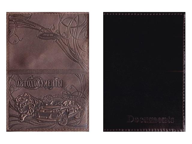 Обложка для автодокументов кожа черный с вкладышем Имидж 5.12