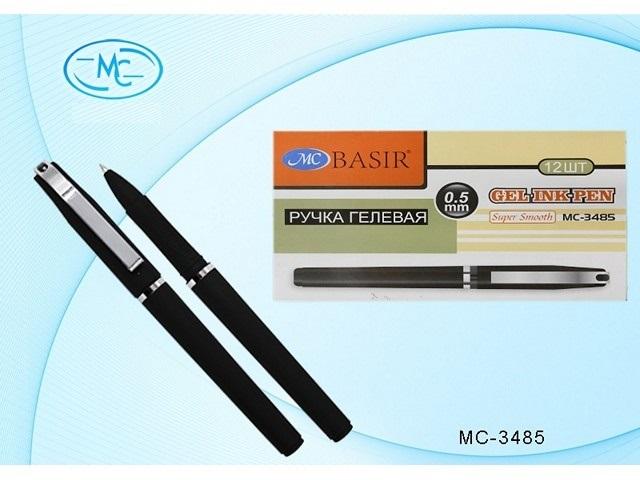 Ручка гелевая Basir МС-3485 черная 0.5мм