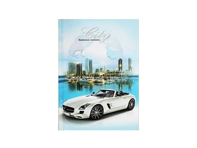 Записная книжка А6 тв/переплёт  48л Машина-мечта 2 Prof Press 48-8298