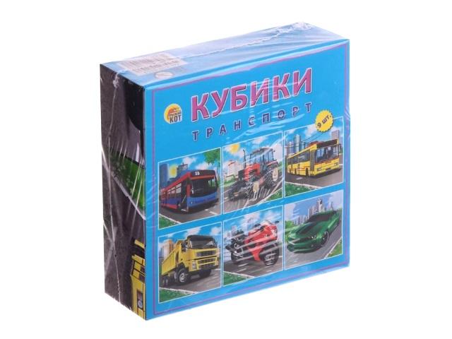 Кубики  9 шт. Транспорт К09-8153