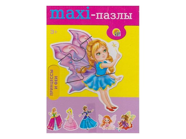 Пазлы Maxi 15 деталей Принцессы и феи, 6 пазлов, которые состоят из 2-3 деталей ПМ-3388