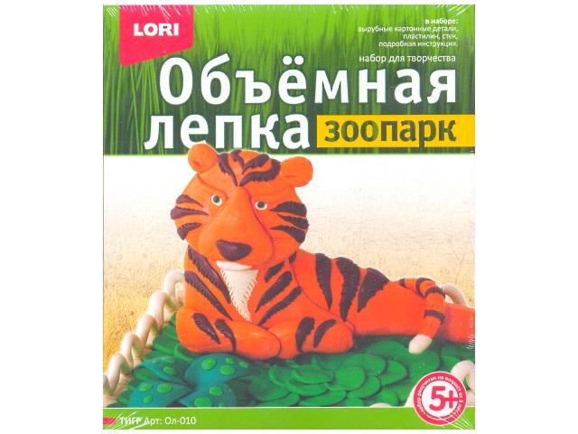 Объемная лепка Зоопарк Тигр Ол-010