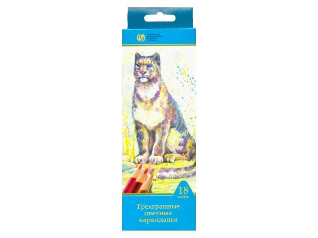 Карандаши цветные 18 цветов Дикие кошки, трехгранные, Сибирский кедр СК049-18