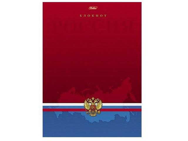 Книга канцелярская  80л Россия 80ББ4влВ1_14358