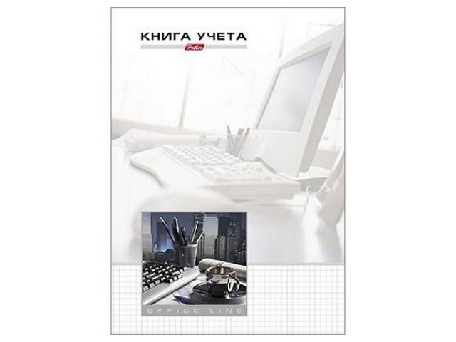 Книга канцелярская  80л Hatber Office Line книга учета 80ББ4B1_05769