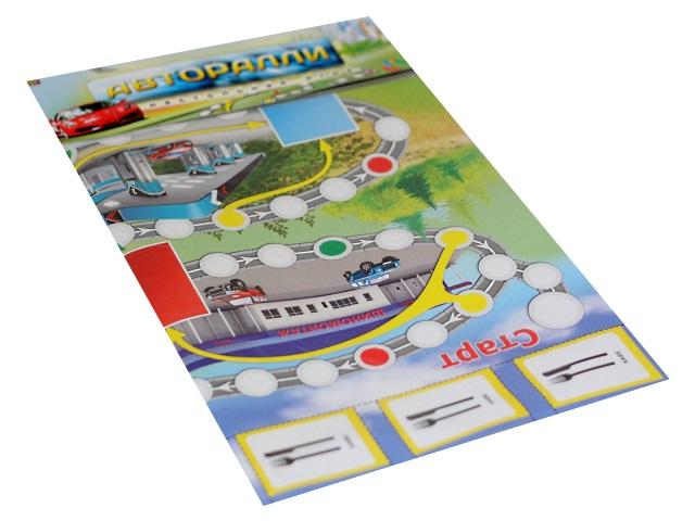 Настольная игра-ходилка Авторалли Рыжий кот ИН-6918
