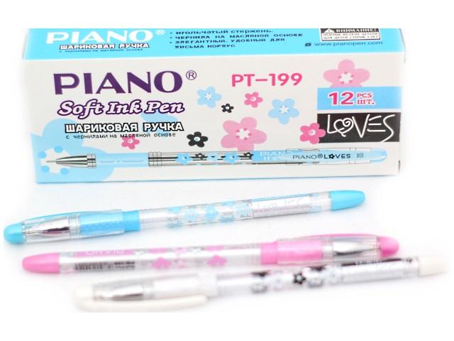 Ручка шариковая Piano Loves синяя 0.5мм PT-199