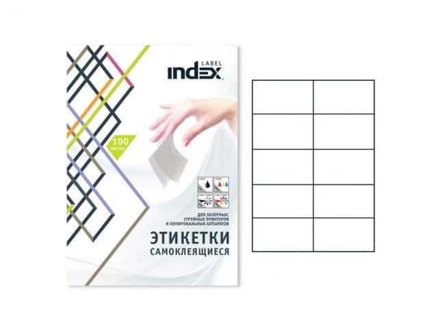 Этикетки самоклеящиеся 105*57 мм 10 шт. на листе, А4 100 листов в упаковке, Index IL10557