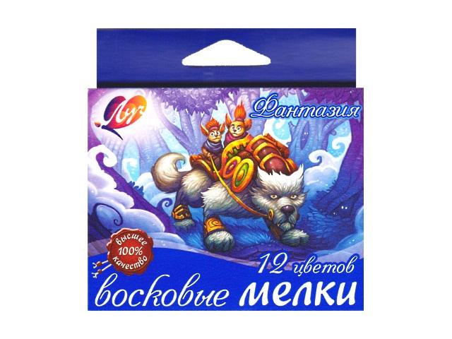 Мелки восковые 12цв Луч Фантазия круглые 25С 1520-08