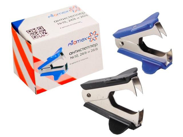Антистеплер цветной Attomex 4140300