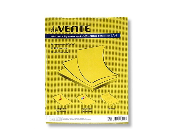 Бумага А4  80 г/м2 100 л. DeVente интенсив желтый 2072407