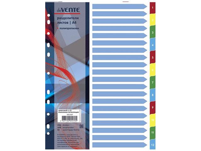 Разделитель А4 (1-12) пластик цветной DeVente 3051507