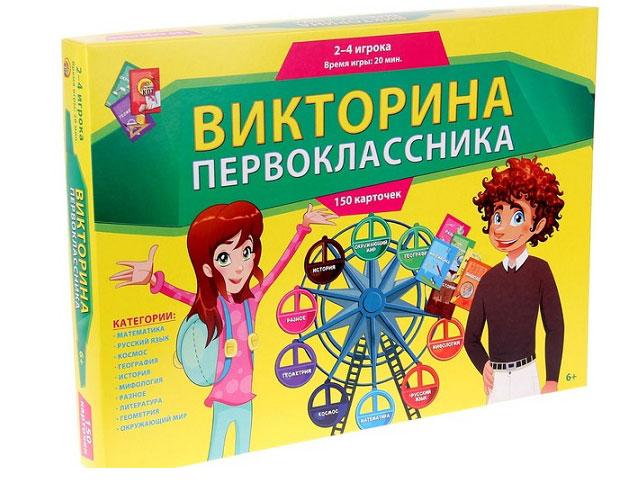 Настольная игра Викторина первоклассника 150 карточек ИН-0070