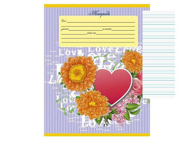 Тетрадь 12л узкая линия Цветы и сердце-2 Prof Press 12-9196