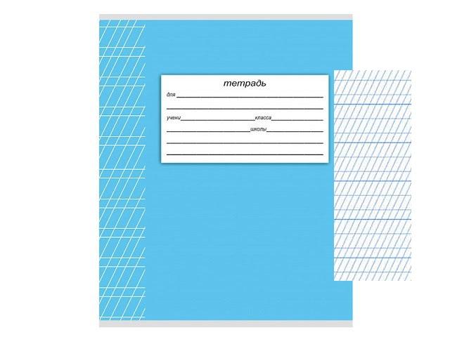 Тетрадь 12л косая частая линия Классика-2 Prof Press 12-3662