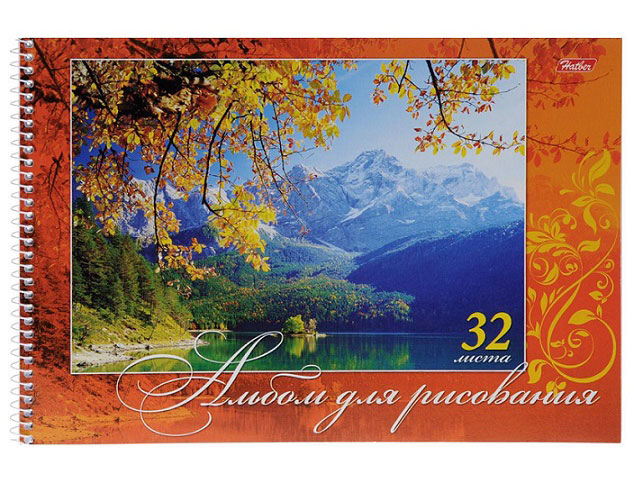 Альбом для рисования 32 листа А4 на спирали с перфорацией Великолепные пейзажи, 100 г Hatber 32А4Всп_03375