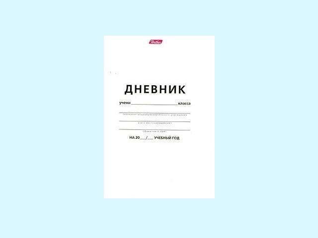 Дневник 1-11кл на скобах Белый Hatber 40Д5B_03610