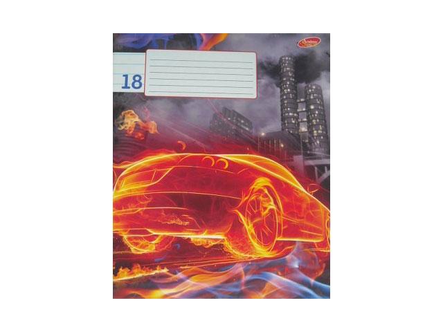 Тетрадь в линию 18 листов Огненное авто, Академия Групп ЕАС-7816/5