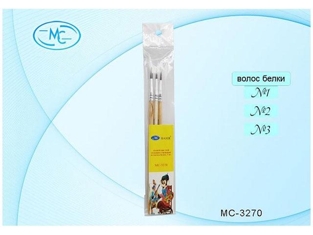 Кисти  3 шт. белка № 1.2.3 Basir МС-3270