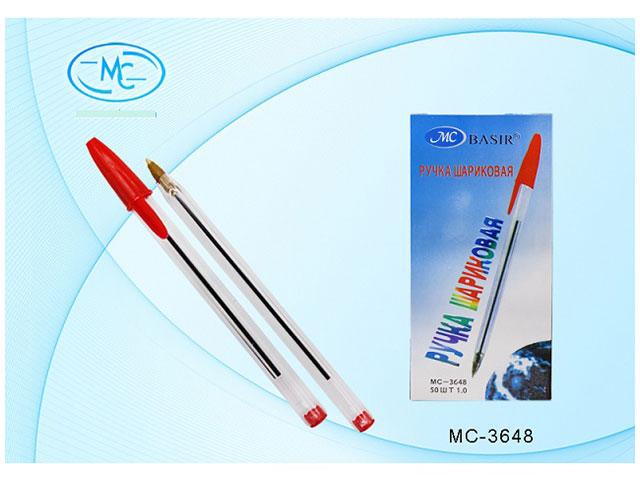 Ручка шариковая Basir МС-3648 красная 1мм