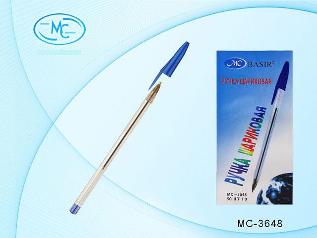Ручка шариковая Basir МС-3648 синяя 1мм