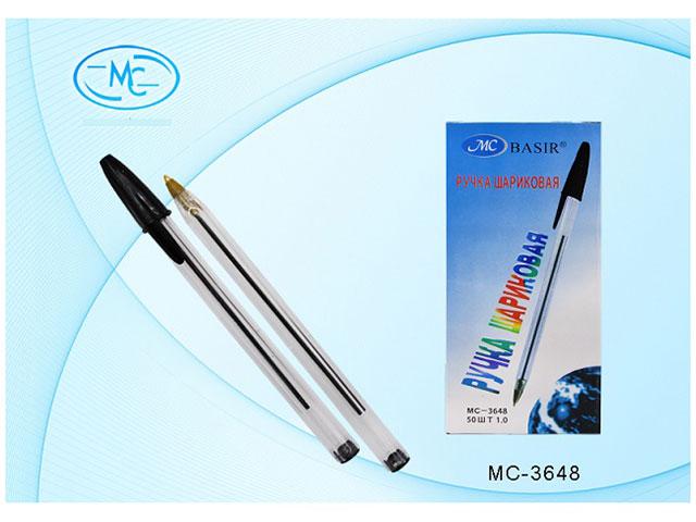 Ручка шариковая Basir МС-3648 черная 1мм
