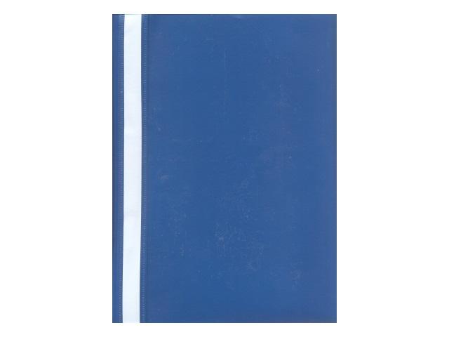 Скоросшиватель А4  синий матовый Kanzfile ПС-110с