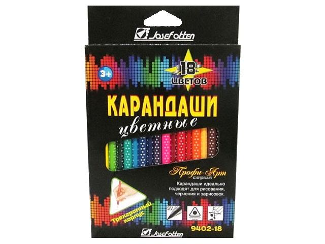 Карандаши цветные 18цв Профи-Арт трехгранные 9402-18