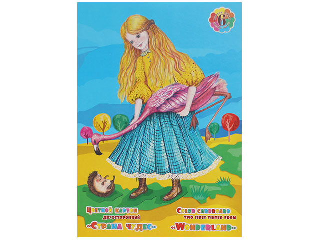 Картон цветной А4  6л 6цв двухсторонний неон Страна чудес Лилия Холдинг НК-9731